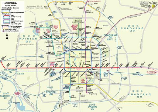 cartes-souterraines13 dans les métros à travers le monde