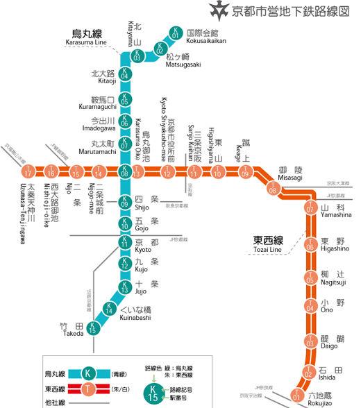 cartes-souterraines45 dans les métros à travers le monde