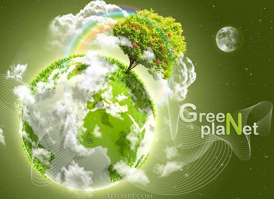 Créer une planète verte dans Photoshop