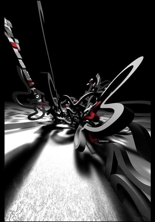 Fond d'écran 3D abstrait et artistiques 25