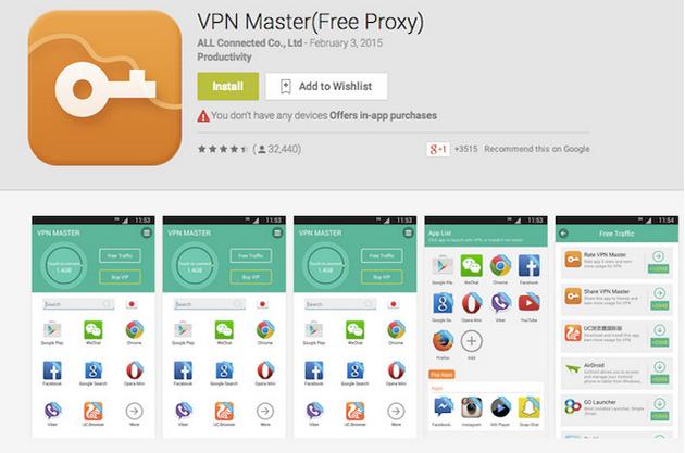 VPN_Master