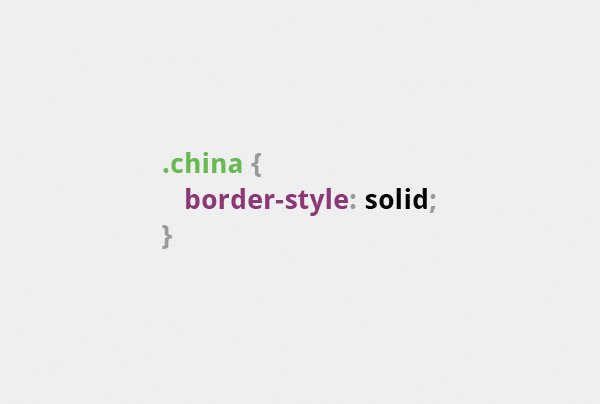 css-pun-2-china-wall2